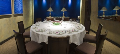 Private Dining The Square