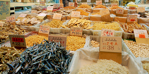 HK - Dried-Seadfood-Street-and-Tonic-Food-Street