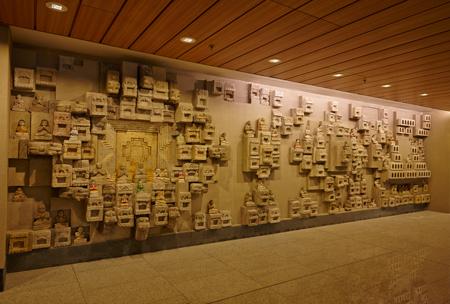 Image Courtesy : Chhatrapati Shivaji International Airport